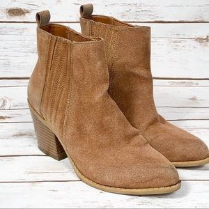 Forever 21 Suede Brown Ankle Booties Size 7